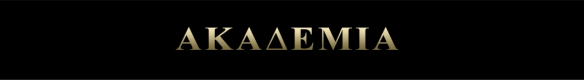 the-akademia-certificate-banner