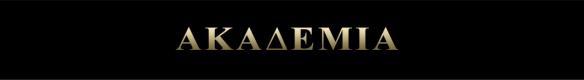 the-akademia-certificate-banner